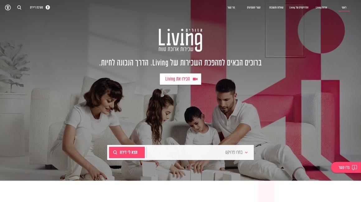 Azorim Living