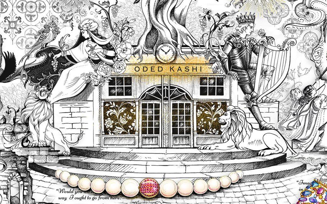 Oded Kashi