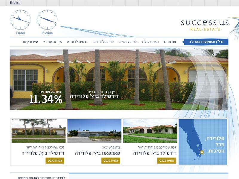 Success U.S • Real Estate